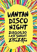 VANTAN DISCO NIGHT