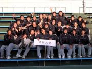 法政大学体育会テニス部