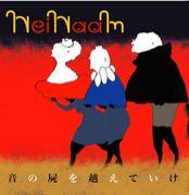 ネイナーム/Nei Naam