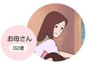九州生乳販連 ミルとミク萌え