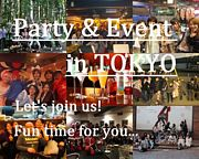 *ANY*東京パーティーイベント