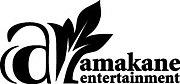 『amakane entertainment』