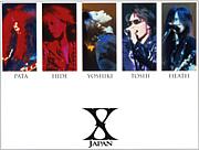 X JAPAN 〜名言・格言・迷言集〜