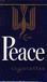 PEACE( ´ー`)y-~~~~