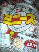 ☆ミニーズ☆