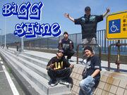 BIGG SHINE