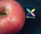 青森県の野菜ソムリエ