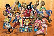 関東☆ワンピース宴!!MAYA海賊団