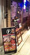 蒲田FOOD´S FOOD'S