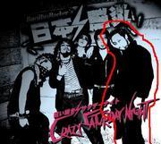 日本脳炎のドラムの人