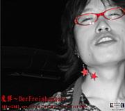 紅∞GM〜AkamakiGami〜