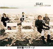 春までは/GLAY