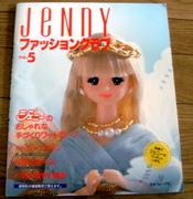 ��J��E��N��N��Y