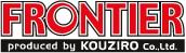フロンティア KOUZIURO