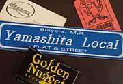 Yamashita Local
