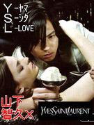 YSL=山下(智久)LOVE