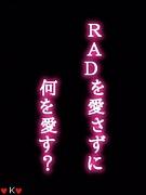 【RADWIMPS】in 鹿児島支部★