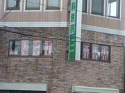 28 〜テニスサークル@横浜〜