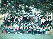 郡高2008年卒★3年9組