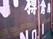 Brewery&BeerPub小樽倉庫No.1