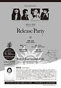 World Rock / Katsuya Kanno