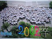 ☆新西2002年卒限定Version☆