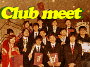 『Club Meet』