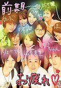 山研☆導入ゼミ2009
