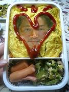カリスマ弁当 ¥380