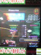 愛☆BeForU☆〜DDRMix〜