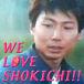 LOVE☆笠松正吉(中澤佳仁)
