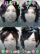 ☆☆Gang-Star☆☆