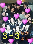 新東3-3JUNYA組