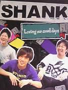 SHANK@九州