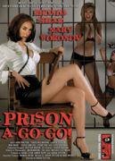 マイジャンルは女囚&アマゾネス