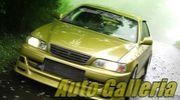 Auto Galleria