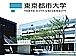 東京都市大学 2012年度入学者