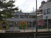 仙台市古城幼稚園