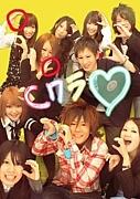 ◆NB第12期生:Cクラス◆