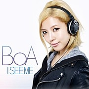 BoA〜愛してる会