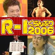 R-1�����פ�