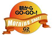 Morning Shot! @G2