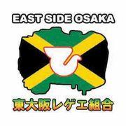 東大阪レゲエ組合