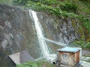 温泉野湯巡り源泉掛流し露天風呂