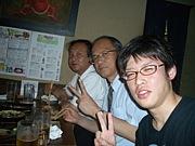 関学文学部中西ゼミ 06生Ver.