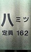 ☆★☆電報略号☆★☆