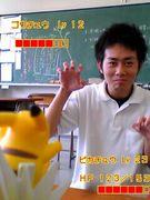 舟入高校 サム 3-6