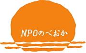 鶴亀堂〜NPOのべおか