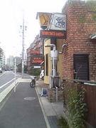 コメダ喫茶 千葉県連合会