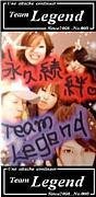 ‡永久続絆〜Team Legend〜‡